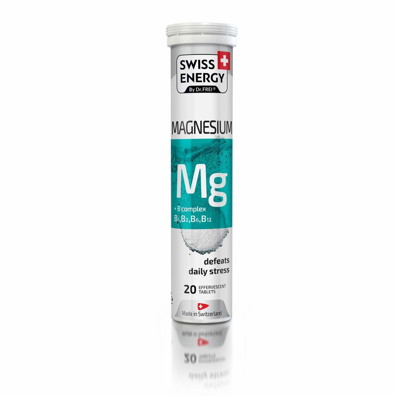 Шипучі вітаміни Magnesium