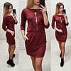 Сукня жіноча АВА151