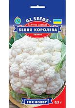 Капуста цвітна Біла королева GL Seeds