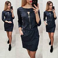 Платье женское АВА151