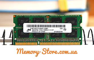 Оперативна пам'ять для ноутбука Micron DDR3 4GB 2Rx8 PC3L-12800S 1.35 V SODIMM (б/у)