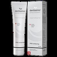 Зубная паста Dentissimo Pro-Whitening - эффективное и бережное отбеливание! TP0006