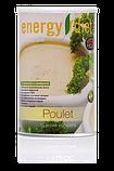 Коктейль Суп Курица Енерджи Диет Energy Diet HD быстро похудеть коррекция веса диетическое банка NL Франция, фото 3