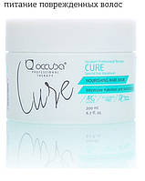 Маска Cure питание поврежденных волос