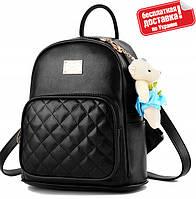 Модный женский городской рюкзак + брелок в Подарок! Бесплатная доставка 01035
