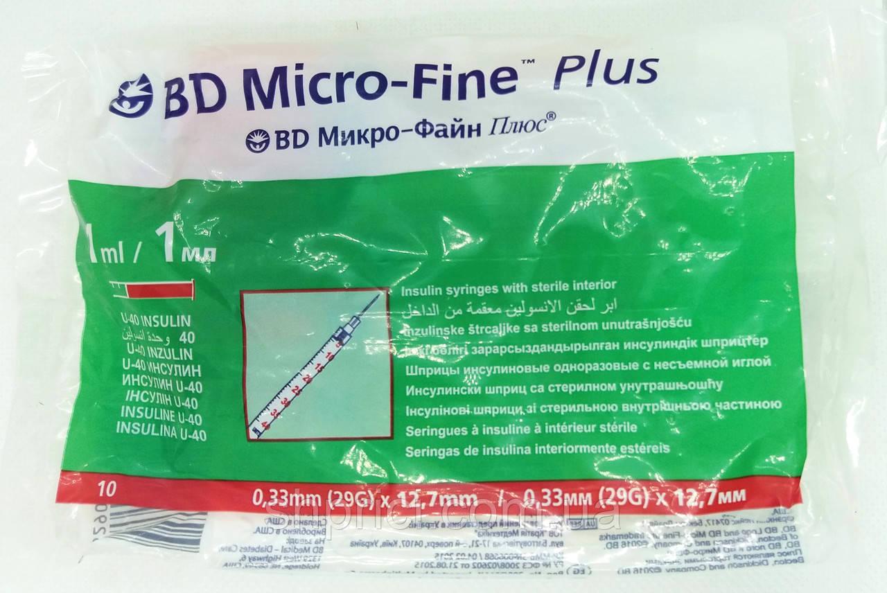 Шприц медицинский одноразовый инсулиновый 1 мл / U-40 / G-29 (0,33*12,7) / BD Microfine