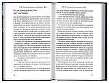 Юродивый Гавриил (Ургебадзе), преподобноисповедник Архимандрит Кирион (Ониани), фото 3