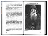 Юродивый Гавриил (Ургебадзе), преподобноисповедник Архимандрит Кирион (Ониани), фото 4