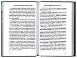 Юродивый Гавриил (Ургебадзе), преподобноисповедник Архимандрит Кирион (Ониани), фото 5