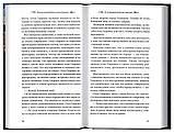 Юродивый Гавриил (Ургебадзе), преподобноисповедник Архимандрит Кирион (Ониани), фото 6