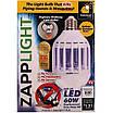 Антимоскитная лампа ловушка от комаров и энергосберегающая лампочка 2 в 1 Е27 15Вт ZAPPLIGHT, фото 2