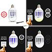 Антимоскитная лампа ловушка от комаров и энергосберегающая лампочка 2 в 1 Е27 15Вт ZAPPLIGHT, фото 5