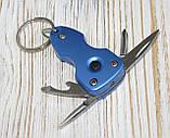 Нож - брелок Stinger с фонариком, фото 3