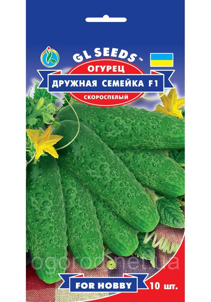 Огірок партенокарпик Дружна сімейка насіння