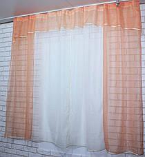 Кухонный комплект №17. Шторки с ламбрекеном. Цвет персиковый с бежевым., фото 3