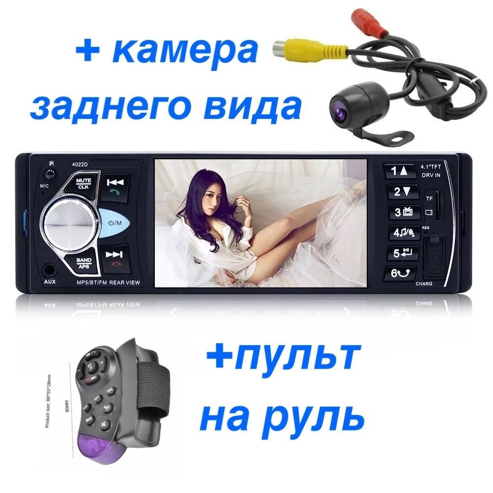 Автомагнитола с экраном 1din Pioneer с камерой Блютуз\USB\micro SD + пульт на руль