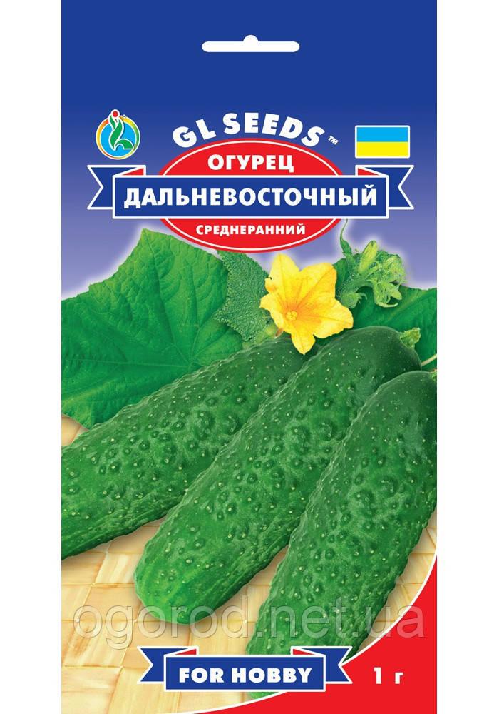 Огурец Дальневосточный семена GL Seeds
