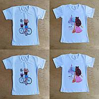 Модные футболки  для девочки 122/152 см