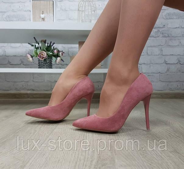 Туфли лодочки пудровые на шпильке