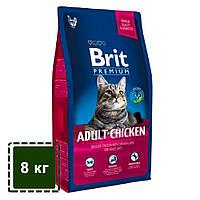 Сухой корм для взрослых кошек с курицей| Brit Premium Cat Adult Chicken | 8 кг