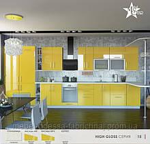"""Кухня """"HIGH GLOSS"""""""