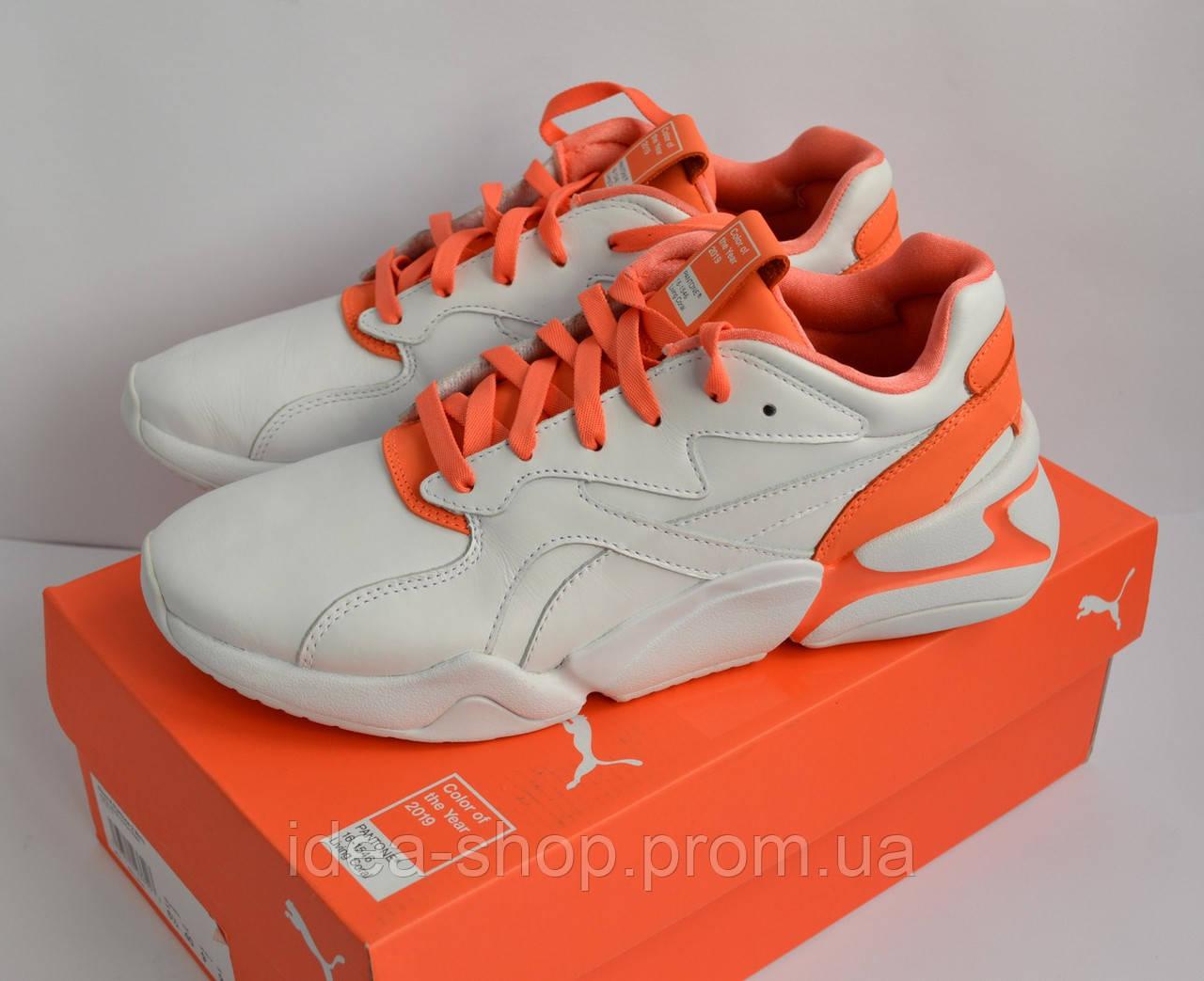 PUMA nova x pantone 2 women's sneakers