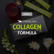 Collagen Formula Коллаген для красоты и молодости