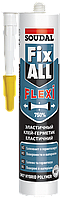 Клей-герметик Soudal Fix All серый 290 мл