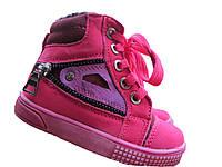 Ботинки зима кожа для девочки,размеры 22-27