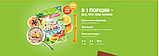 Мюсли Energy Diet Smart Exotic Fruits Мюсли с ананасом, апельсином и папайей, фото 6