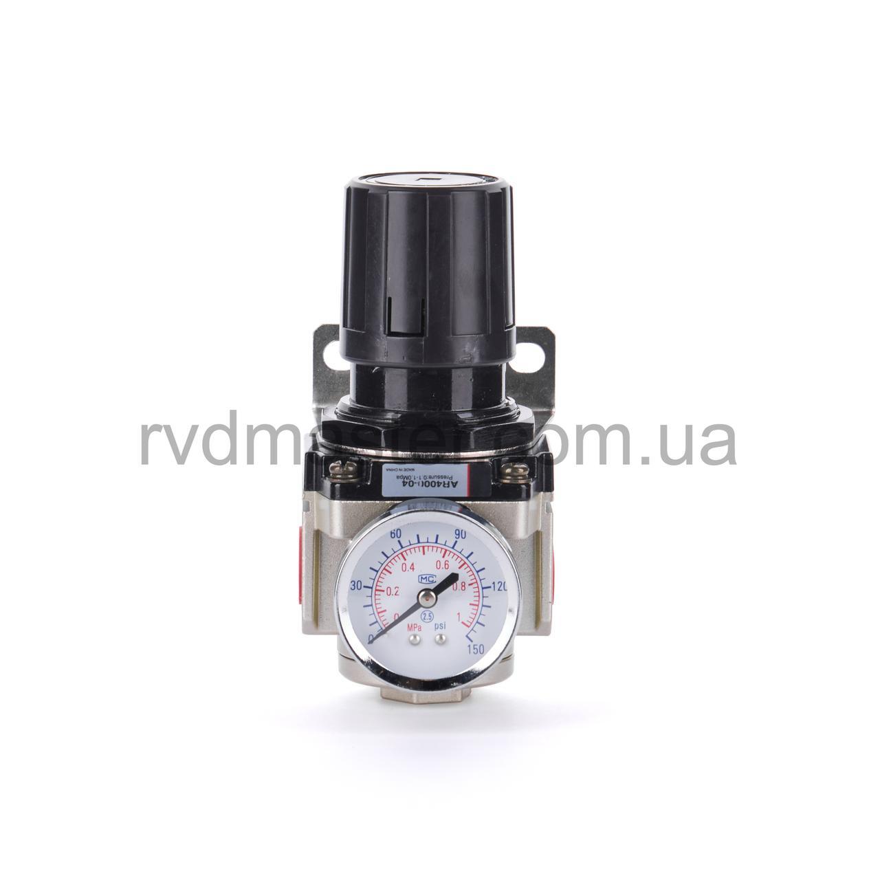 """Регулятор тиску повітря G1/2"""""""