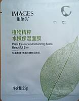 Маска тканевая для сияния кожи Images