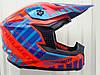 Кроссовый мото шлем MT Falcon сине оранжевый размер M 57-58