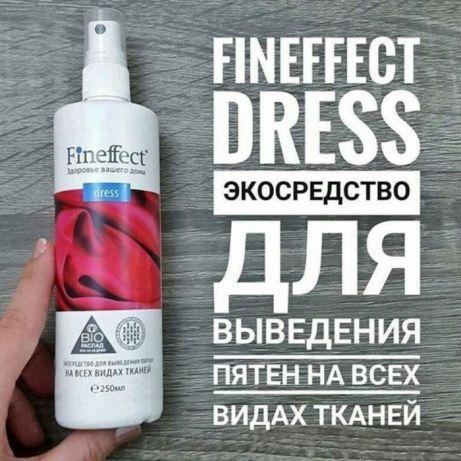 Спрей Dress Fineffect NL эко средство для выведения разных пятен на всех видах тканей пятновыводитель ,250мл