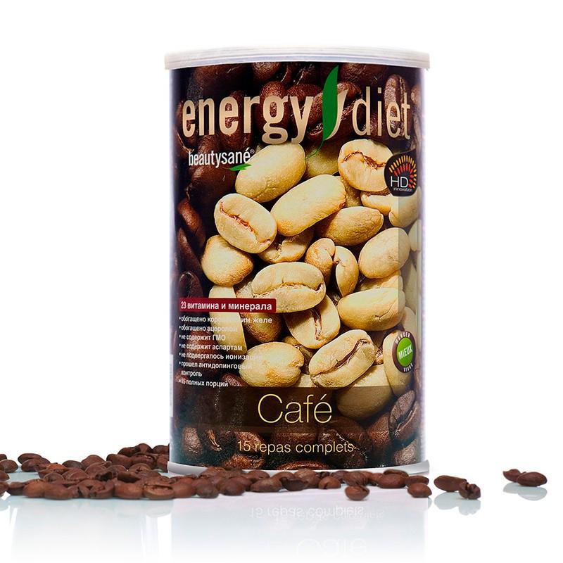 Коктейль Кофе Энерджи Диет Energy Diet HD енерджи банка для быстрого похудения и коррекции веса Франция,450 гр