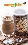 Коктейль Кофе Энерджи Диет Energy Diet HD енерджи банка для быстрого похудения и коррекции веса Франция,450 гр, фото 2