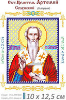 Св. Артемий Солунский