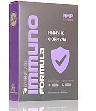 Immuno Formula- укрепляет защиту организма, не допускает развитие болезней, растительные иммуномодуляторы