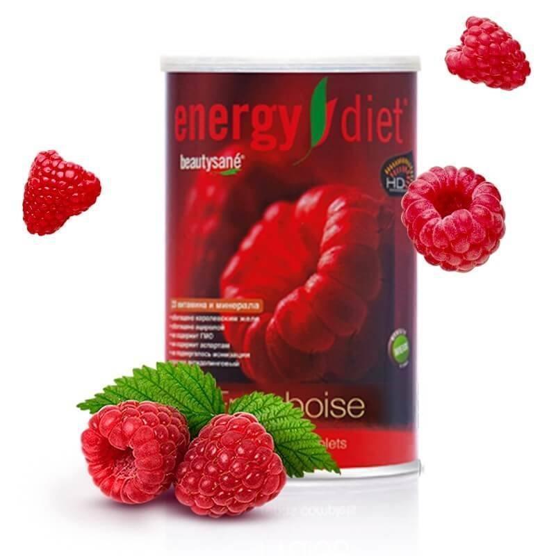 Коктейль  Энерджи Диет Energy Diet банка NL енерджи заменитель еды быстрое похудение без диет Франция