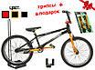"""Велосипед трюковый BMX  20"""" Ardis Viper FR, фото 2"""