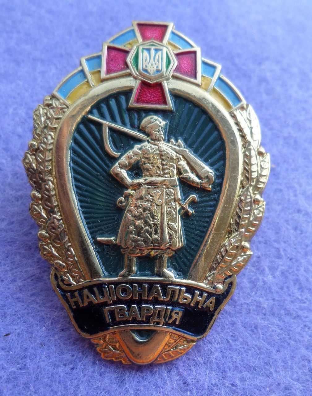 Відзнака Національна Гвардія України №63