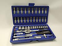 """Набор ручного инструмента 1/4"""" 46 ед. СТАНДАРТ ST-1446 (автоинструмент, в чемодане, для автомобиля)"""