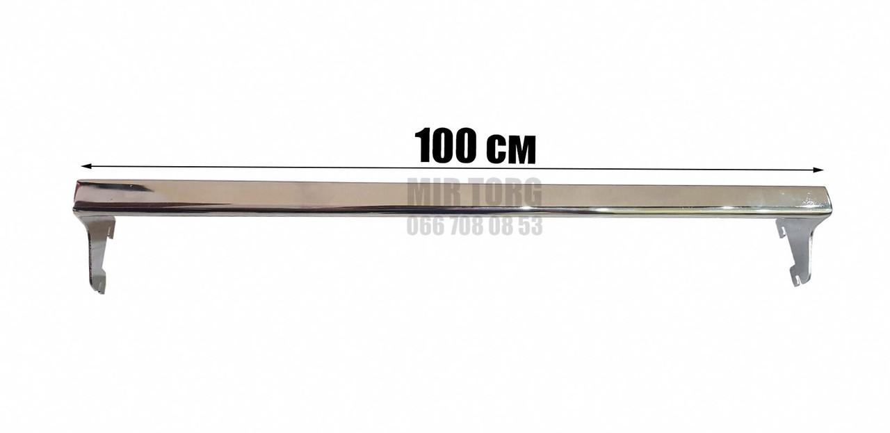 Перемычка в рейку ХРОМ 100см