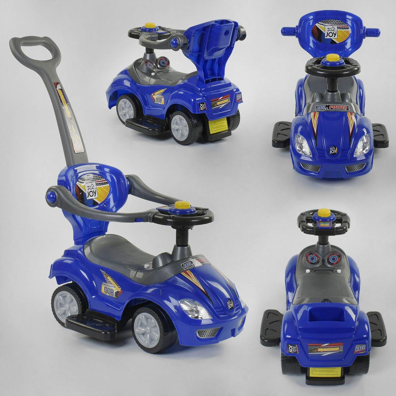 Дитяча машинка-толокар з батьківською ручкою JOY 7008 - В Синій (багажник, мелодії, знімний захисний бампер)