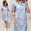 Сукня - сорочка жіноча АВА831
