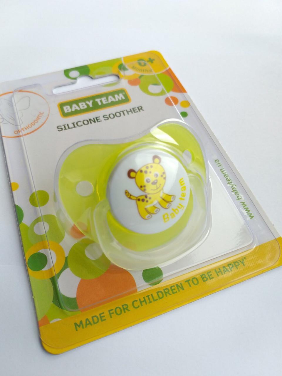 Пустышка силиконовая ортодонтическая Baby Team 0+