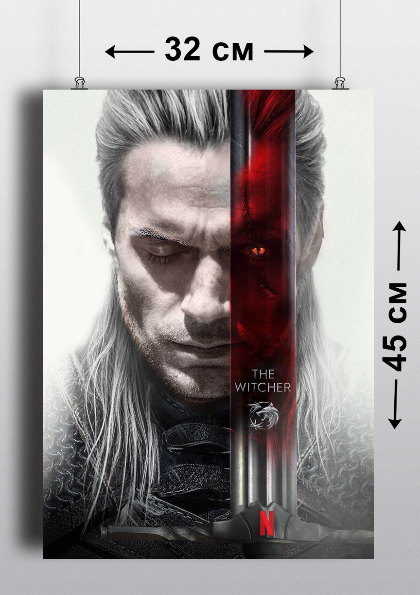 Плакат А3, Ведьмак 1