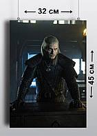 Плакат А3, Ведьмак 3