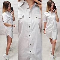 Сукня - сорочка жіноча АВА827