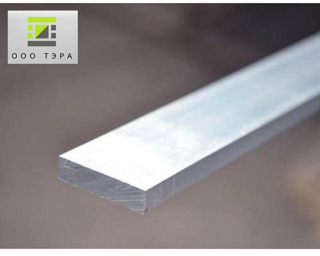 Алюминиевая полоса 70 мм 6060 Т6 (АД31Т) - электротехническая прессованная